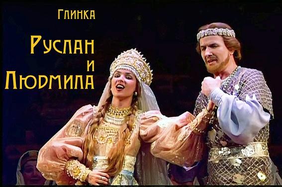 RuslanLudmila