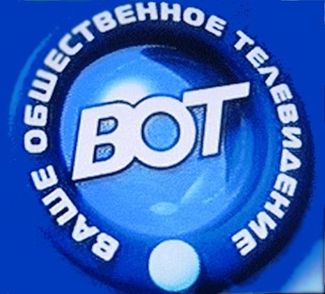 VOT logo 2