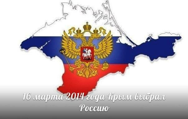Krum Rossia