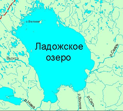 Ladozhskoe-ozero