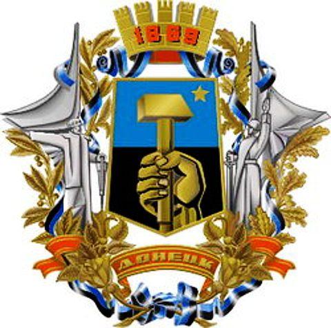 Gerb Donetska