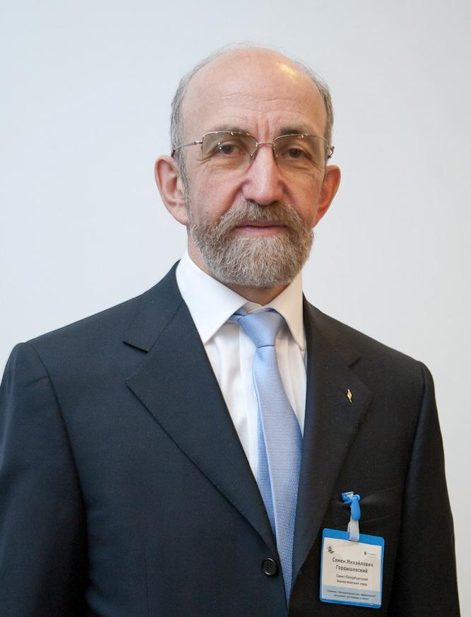 Gordyshevsky