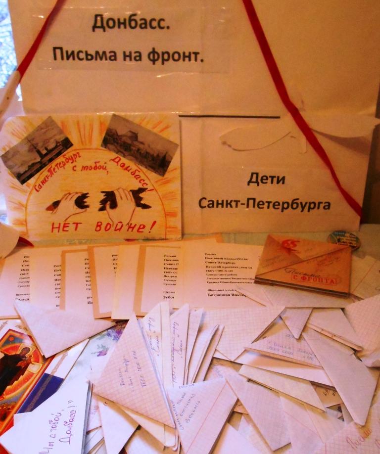 Pisma Piter Donbass