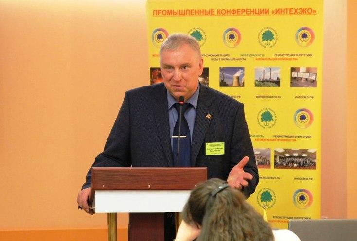 Vostrikov 2015