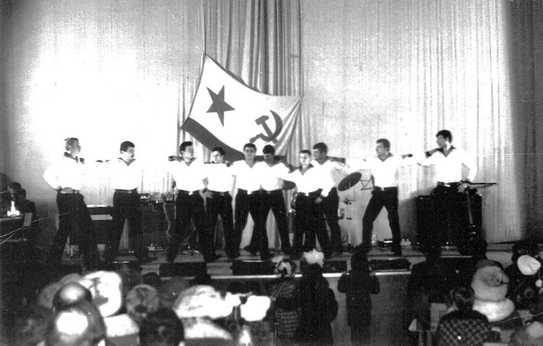 Aral Tanec