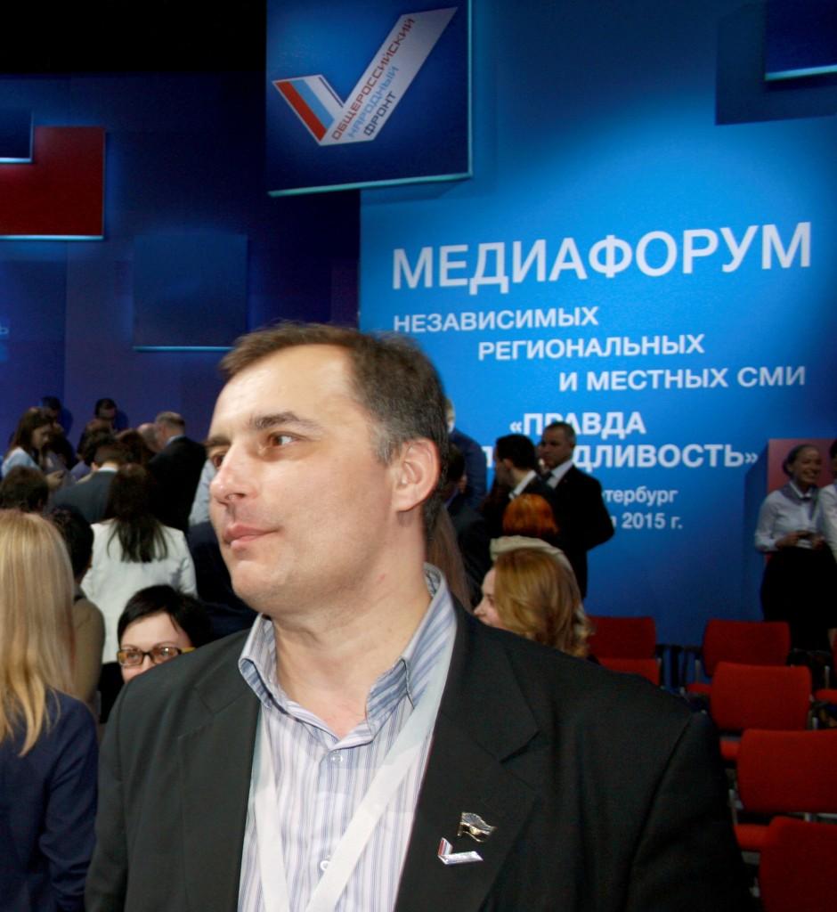 Mediaforum 28 apr 2015 ONF Lisovskiy 2