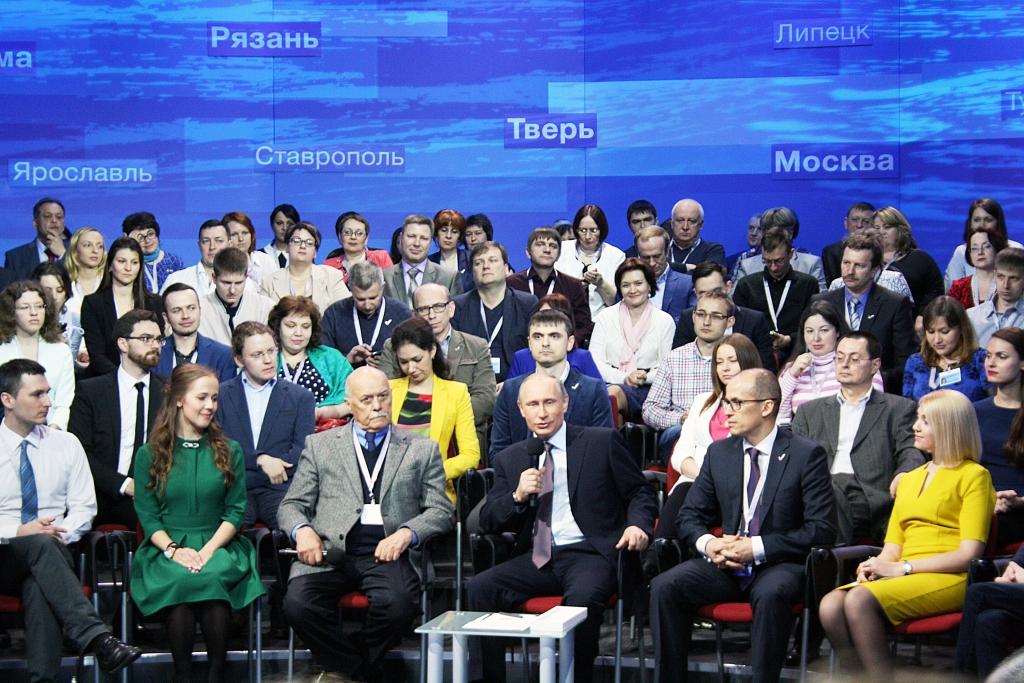 Mediaforum 28 apr 2015 ONF Putin 2