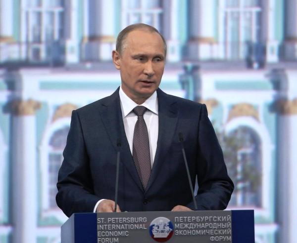 Putin SPb 2015