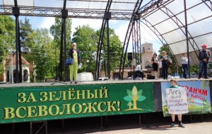 Zelenyi Vsevologsk 13 06 2015 2
