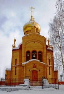 Храм в Новониколаевке, построенный Юрием Михайловичем Лихачёвым