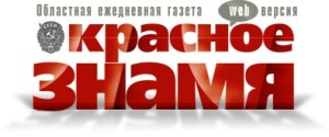 Tomsk Krasnoy Znamy Logo
