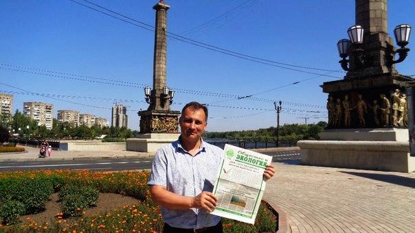Donbass Donetck 29 08 2015 Lis Gazeta Gorod