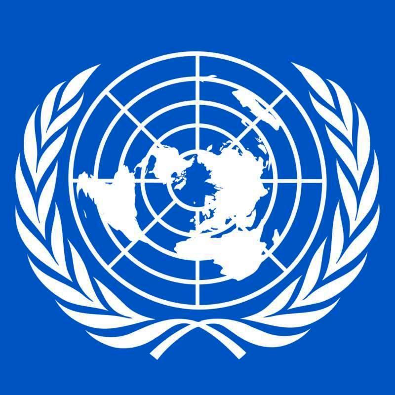 OON logo