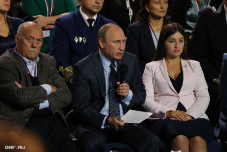 Putin ONF forum medicina