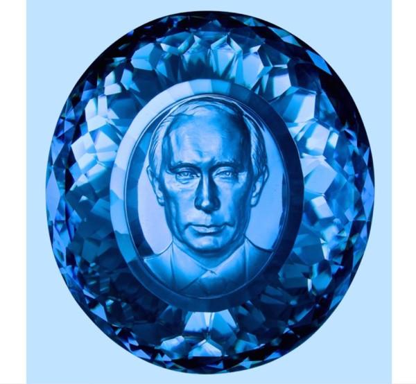 Putin Petrik
