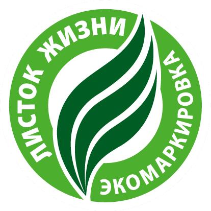 Eco Markirovka Logo 2015