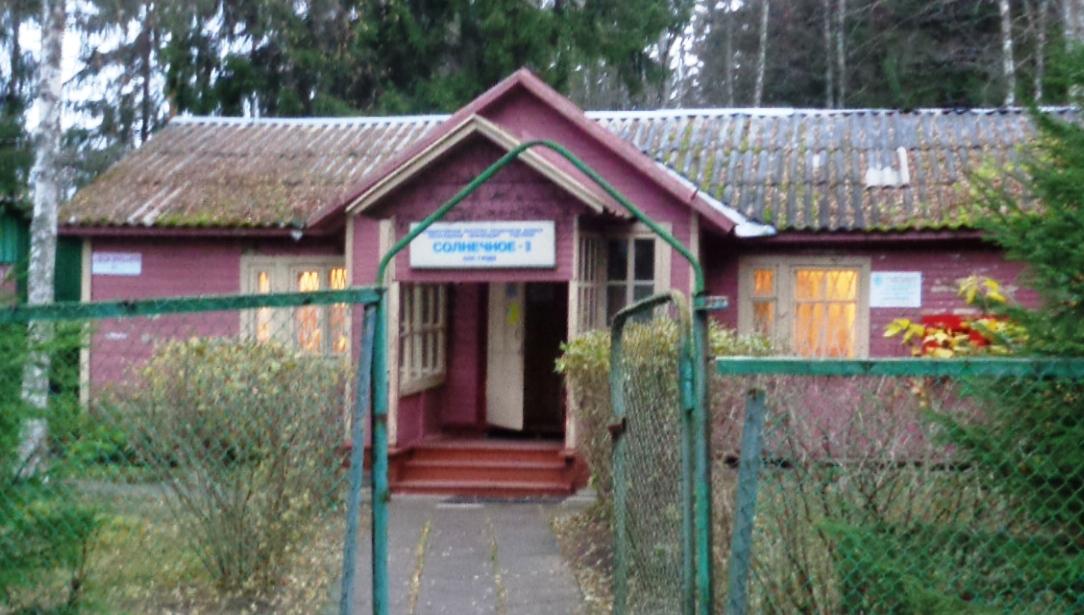 Solnechnoe Novyi Uchastot