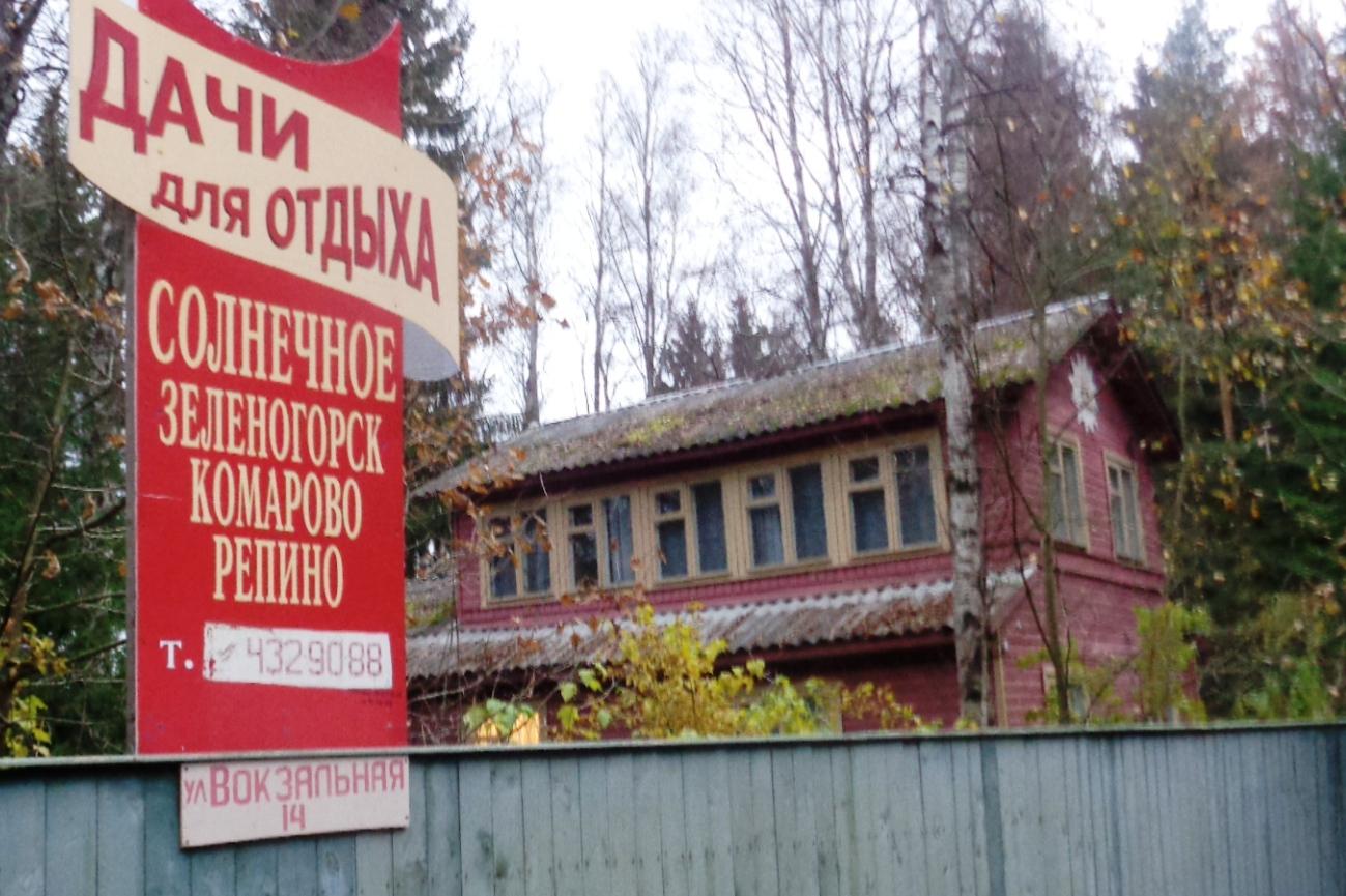 Новости миллерово и миллеровского района
