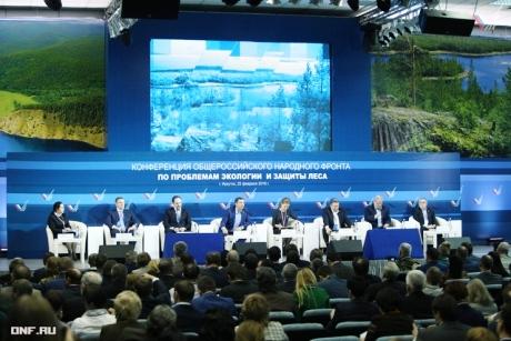 ONF Irkutsk 2016 1