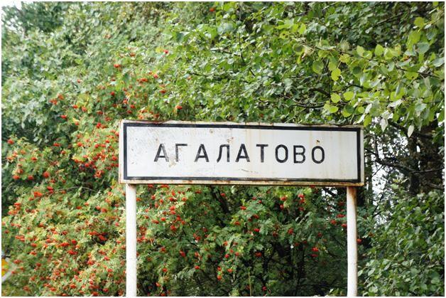 Agalatovo