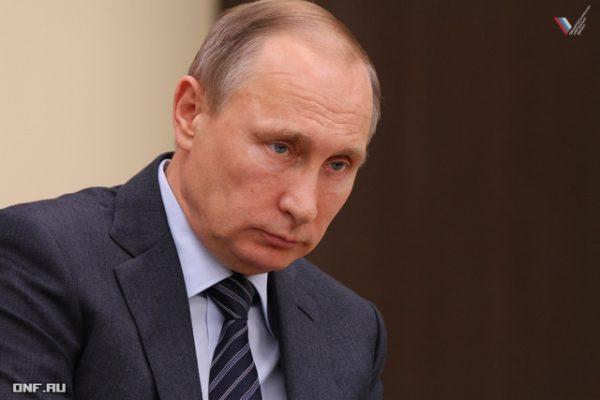 Putin ONF 2016