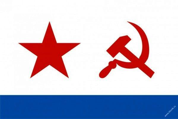 VMF SSSR flag