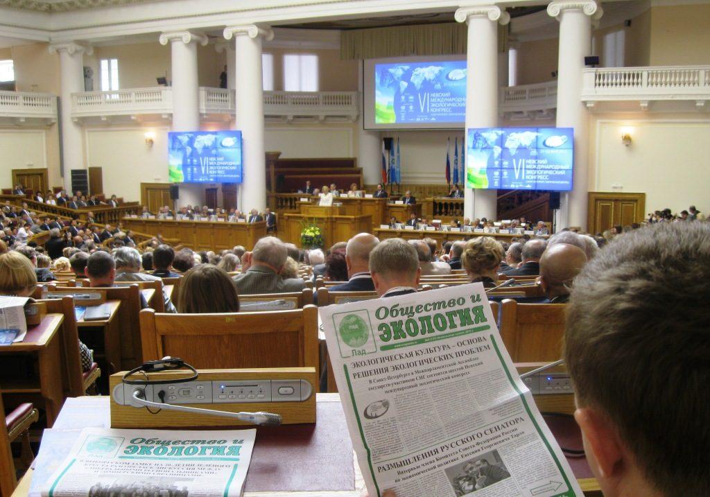 MPA-ECO-Gazeta