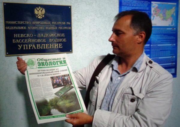 neva-ladoga-basseyn-voda-ypravlenie-stoyka-gazet-07-09-2016-5