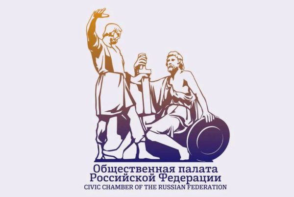 logo-oprf-obchestvennay-palata-rossii-2016