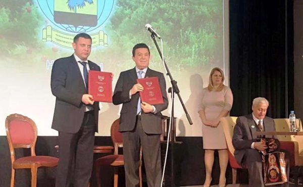 donbass-20-let-kobzon-zaharchenko-2016-dogovor