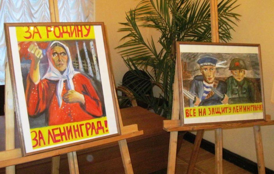 Blokada Leningrada Risunki