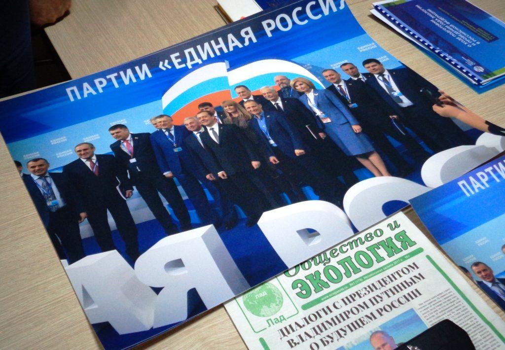 Drachev Vsevologsk 30 01 2017 4