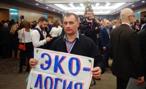 Putin Press konf Lis 23 12 2016 3