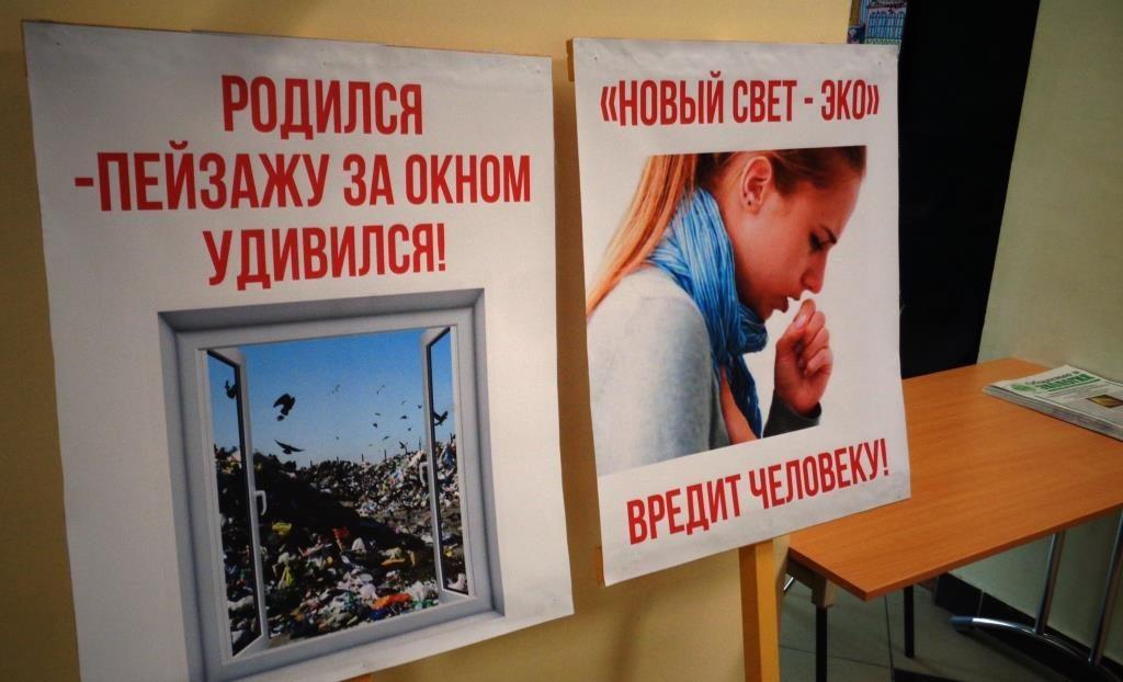 Novy Svet Gatchina zal 2017 2