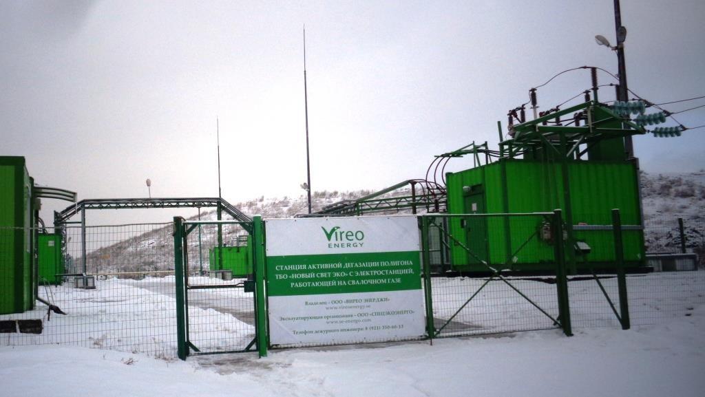 Novyi Svet Stancia gaz 2017 1