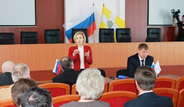 Timofeeva 2017