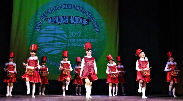 Den Kino Volosovo 2017