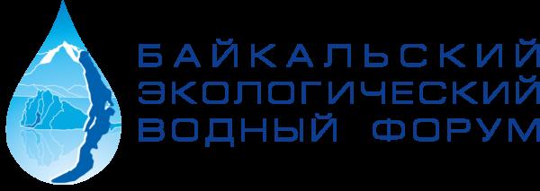 Baikal forum 2017