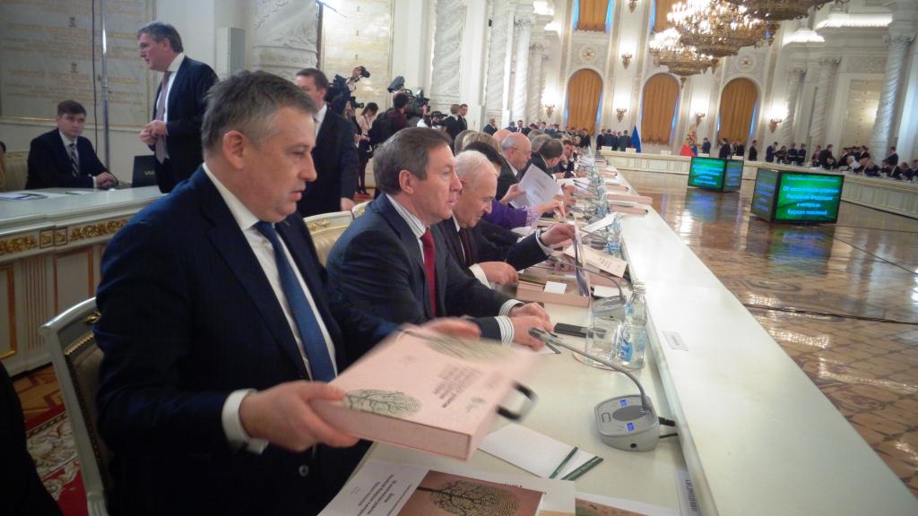 Kreml Gossovet 27 12 2016 16