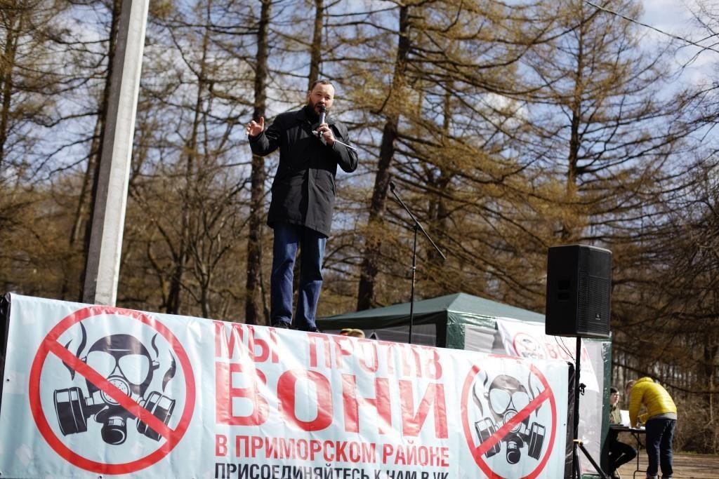 Primorskiy Novoselki miting 2017