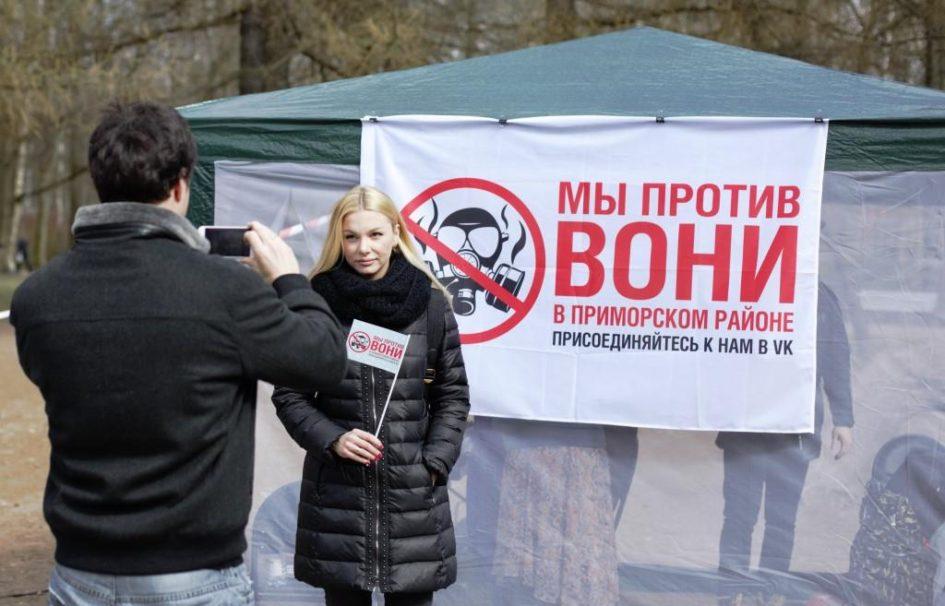Primorskiy Novoselki miting 2017 3