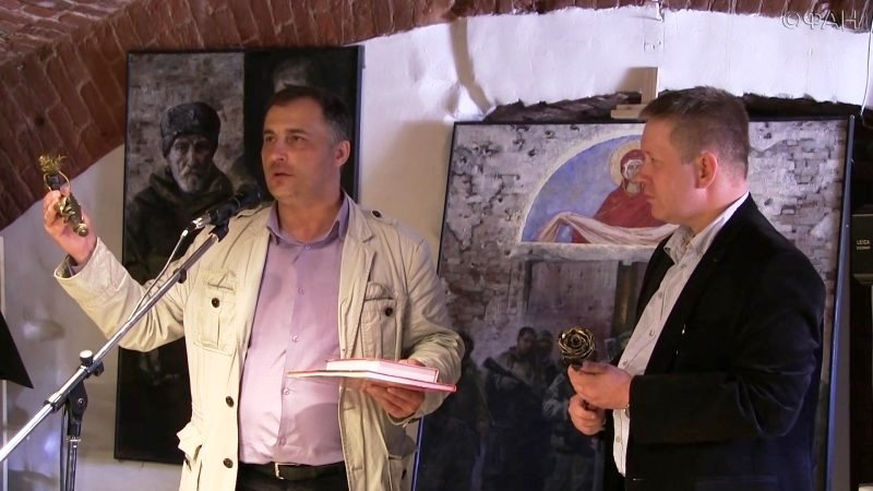 Donbass Lisovskii Muzey Novorossia 2017