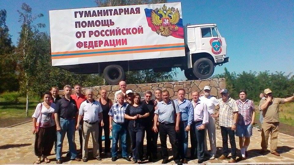 Pamytnik Gum Pomoch Donbass Rossia Ilovays 29 08 2016 1