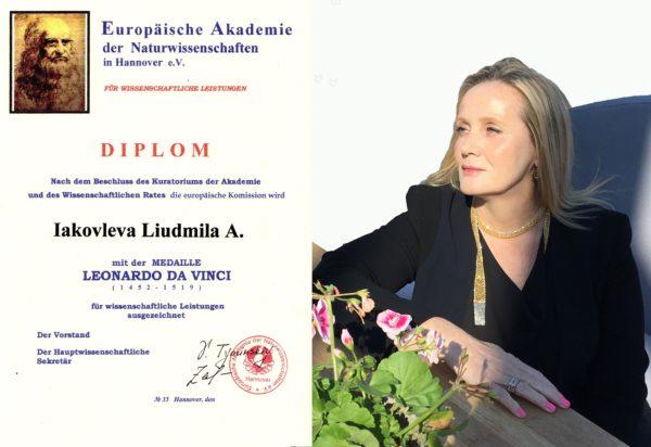 Ykovleva Diplom Petrik