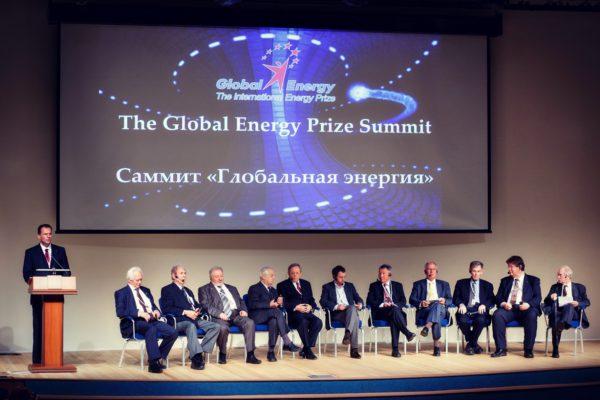 Glob Energia 2017