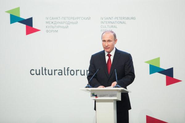 Kult Forum Putin