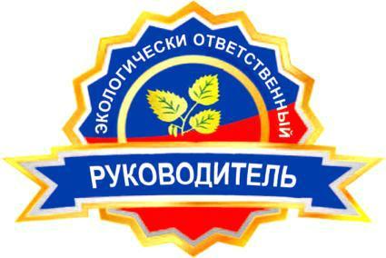 Eco Konkurs Logo 2017