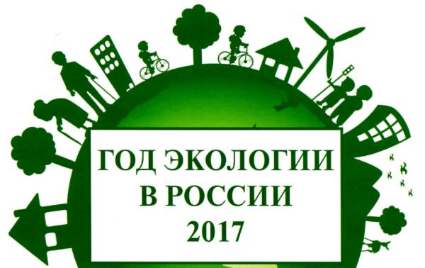 God 2017 ecologi 3