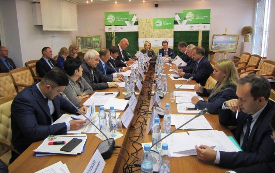 Gosduma Eco Budget 10.10.17