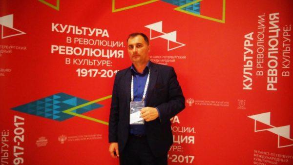 Kultura forum Lisovskiy 17 11 2017 11